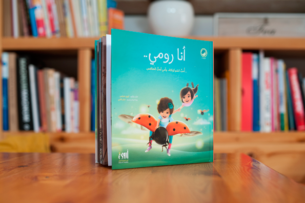 children book illustration using miniature set