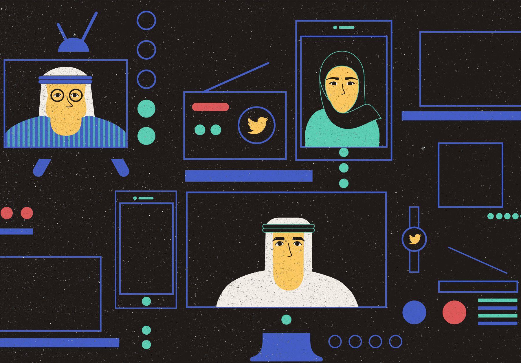 Editorial illustration saudi freedom denied BBC