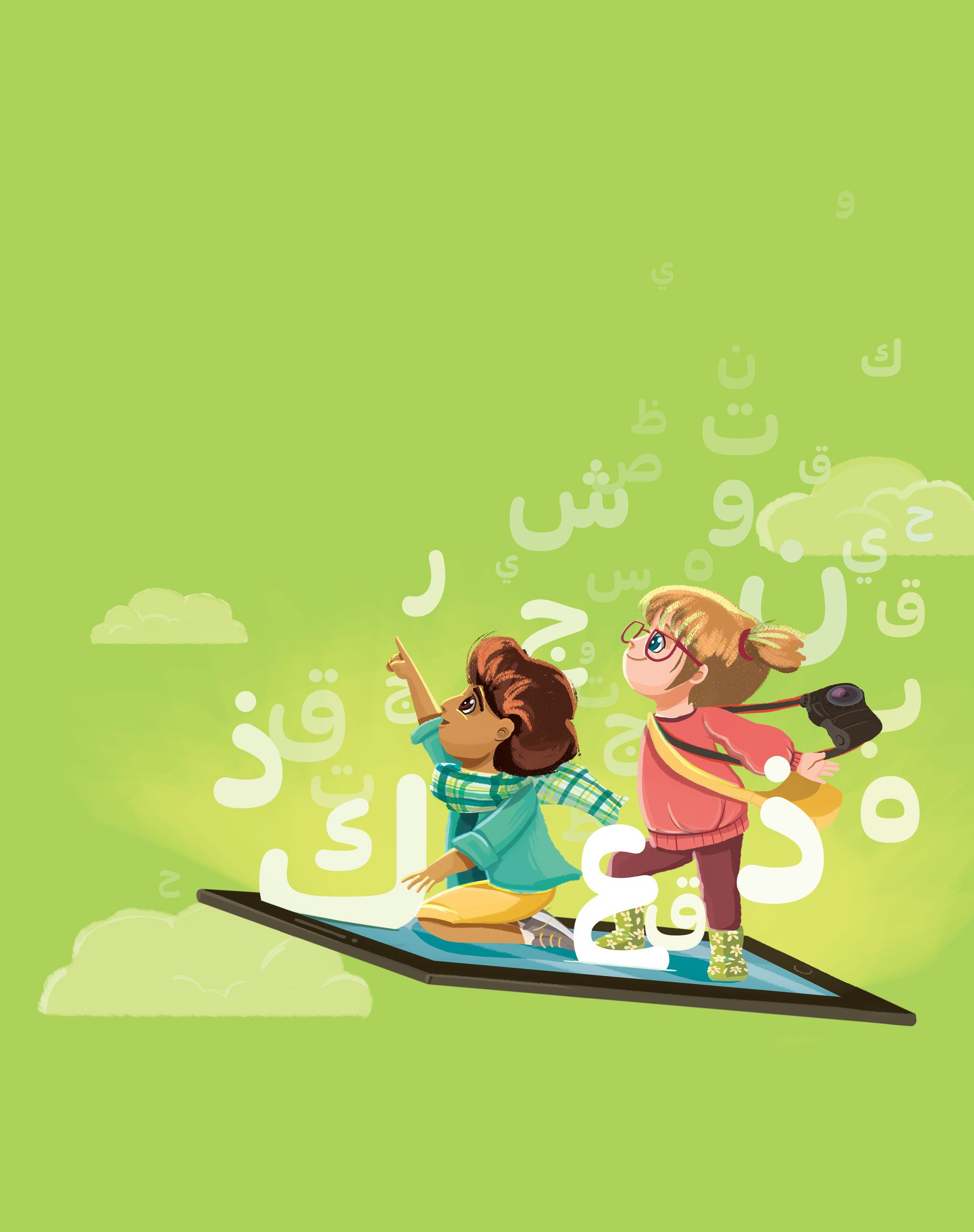 Pearson Arabic language learning illustration