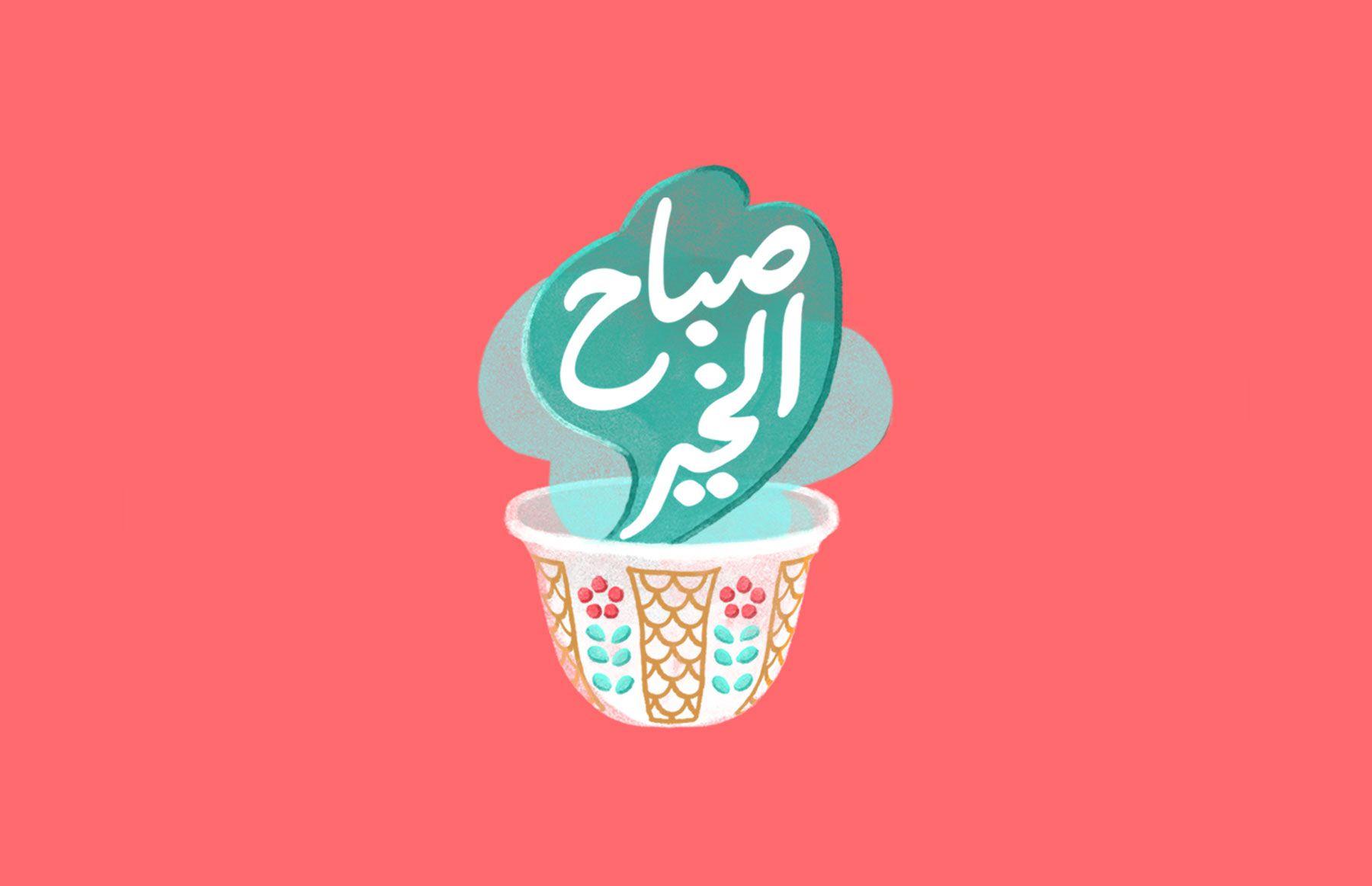 Facebook stickers design