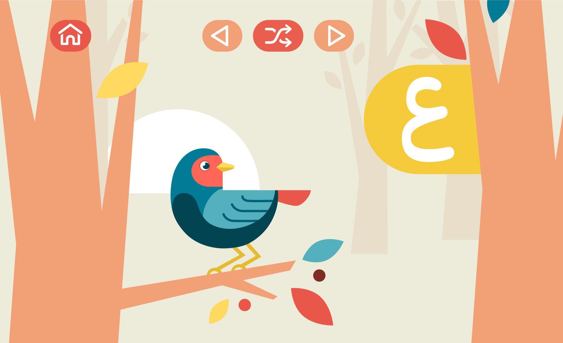 App illustration for kids arabic letters