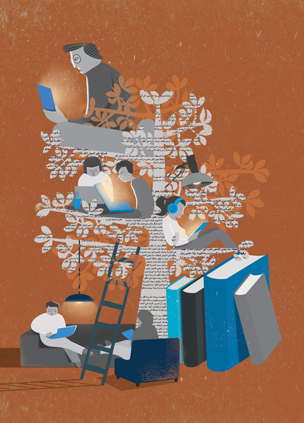 reading illustration for a magazine cover