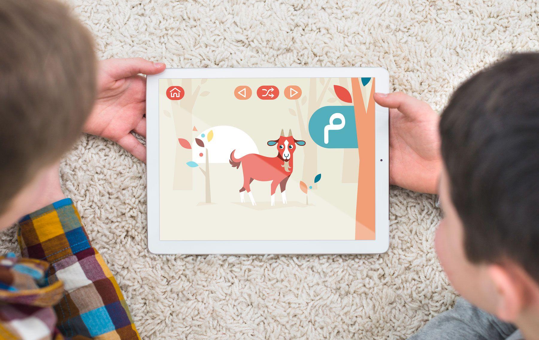 App illustration for kids