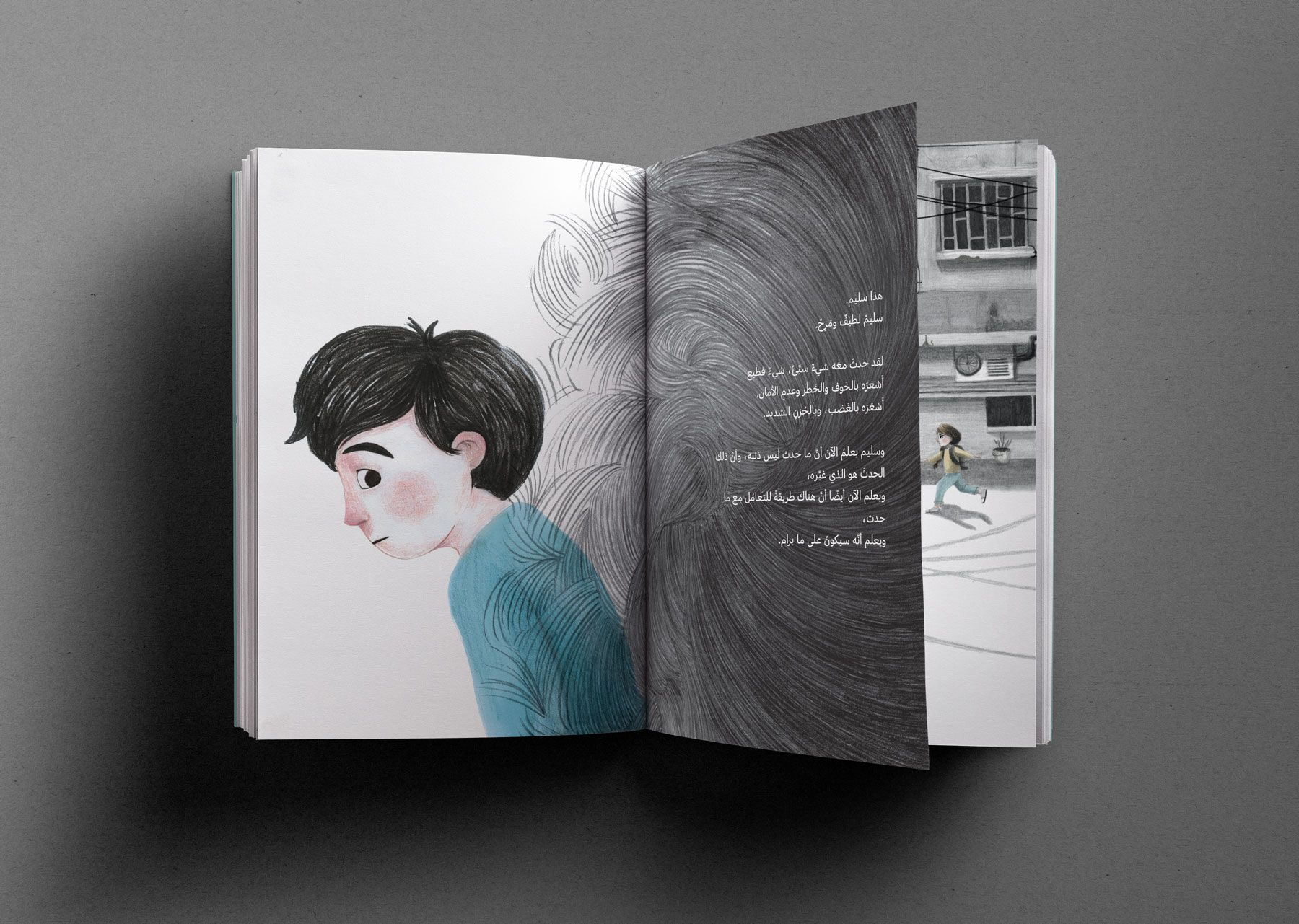 children book pencil illustration for PTSD children