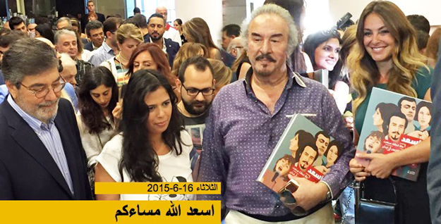 Zaven Kouyoumdjian book launch