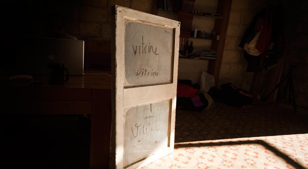 vitrine process