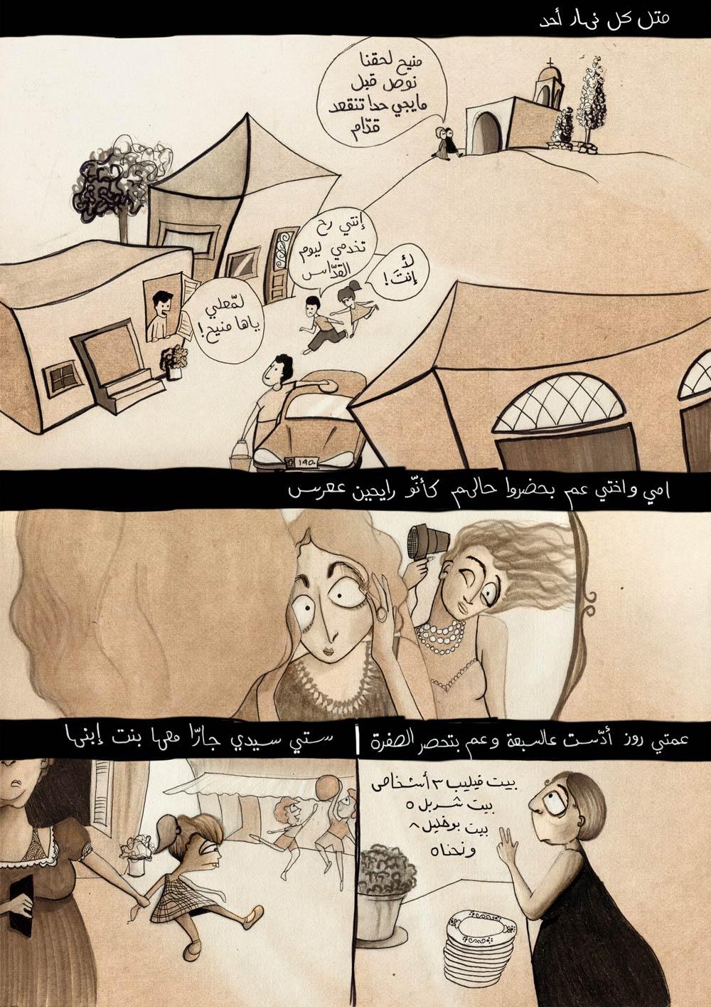 let's comics story